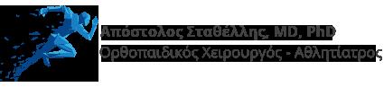 Απόστολος Σταθέλλης